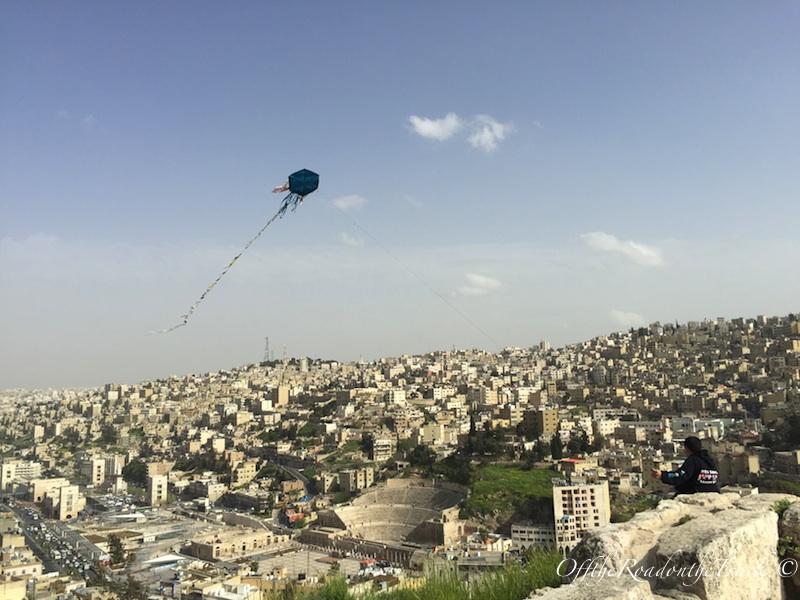 Güzel şehir Ürdün