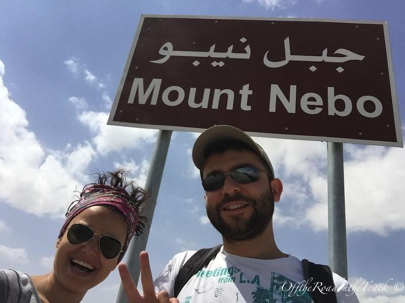 Nebo Dağı Ürdün