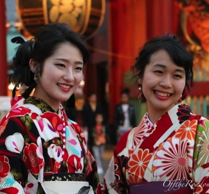 JAPONYA: Faydalı Bilgiler & Rota