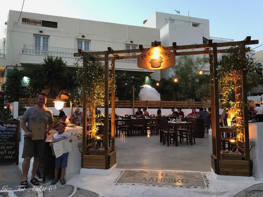 To Elliniko – Naxos yemek yeri